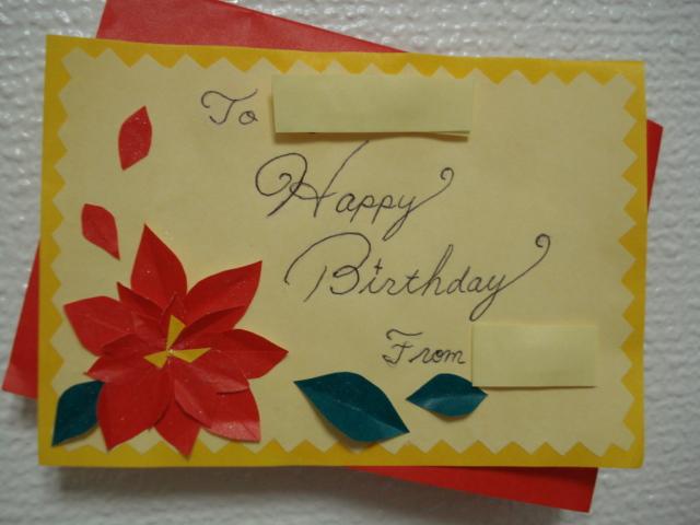 すべての折り紙 立体的な折り紙 : 誕生日カード: MixBerry